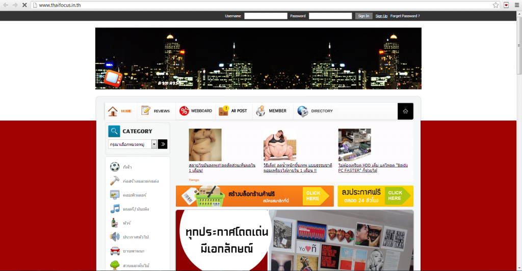 http://www.thaifocus.in.th